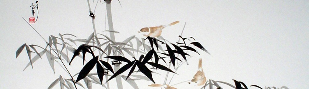 Bamboo And Birds by Charles Chu