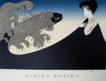 Koito Botan by Kojima Kimiko