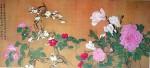 Camelias Plum Blossoms Peonies Magnolia by Yun Shou-p'ing