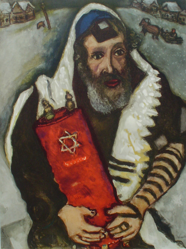 Rabbi With Torah by Marc Chagall - offset lithograph fine art print