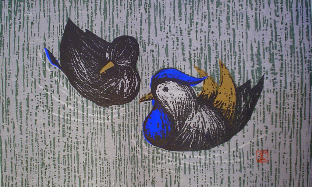 Quiet Couple by Kaoru Kawano - original woodcut