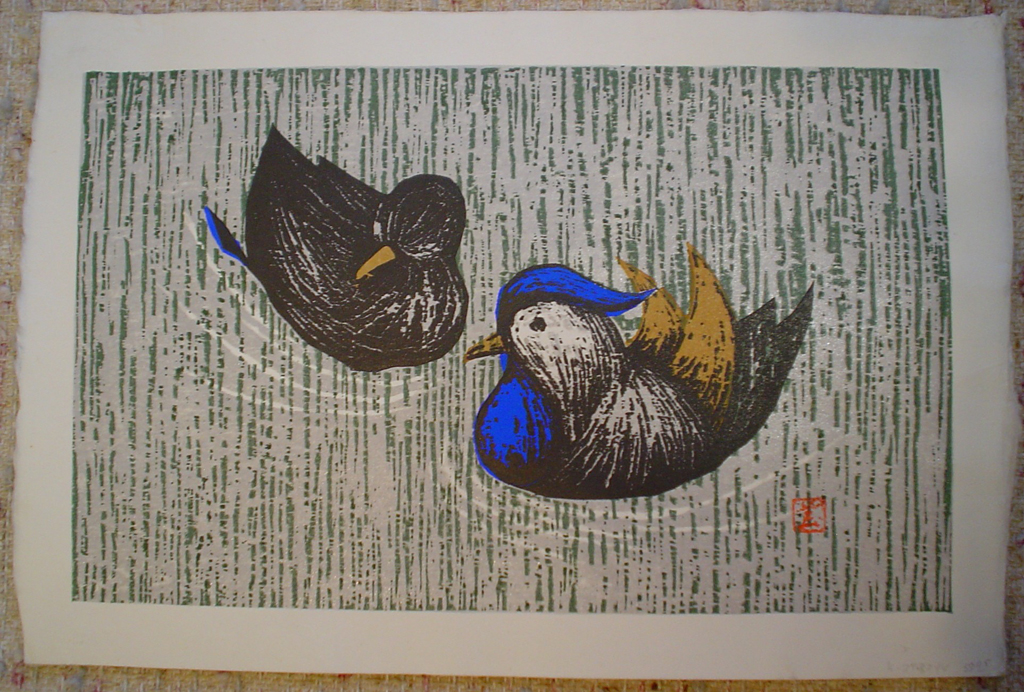 Quiet Couple by Kaoru Kawano - shown with full margins, original woodcut