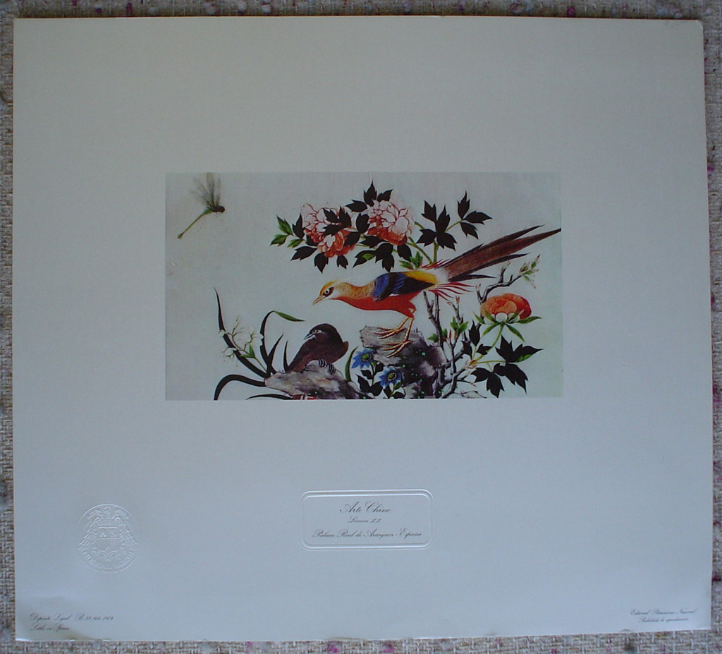 Birds by unknown artist, Arte Chino, shown with full margins - silk printed fine art print