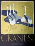 Cranes by Sakai Hoitsu, Worcester Art Museum - collectible collotype fine art poster print