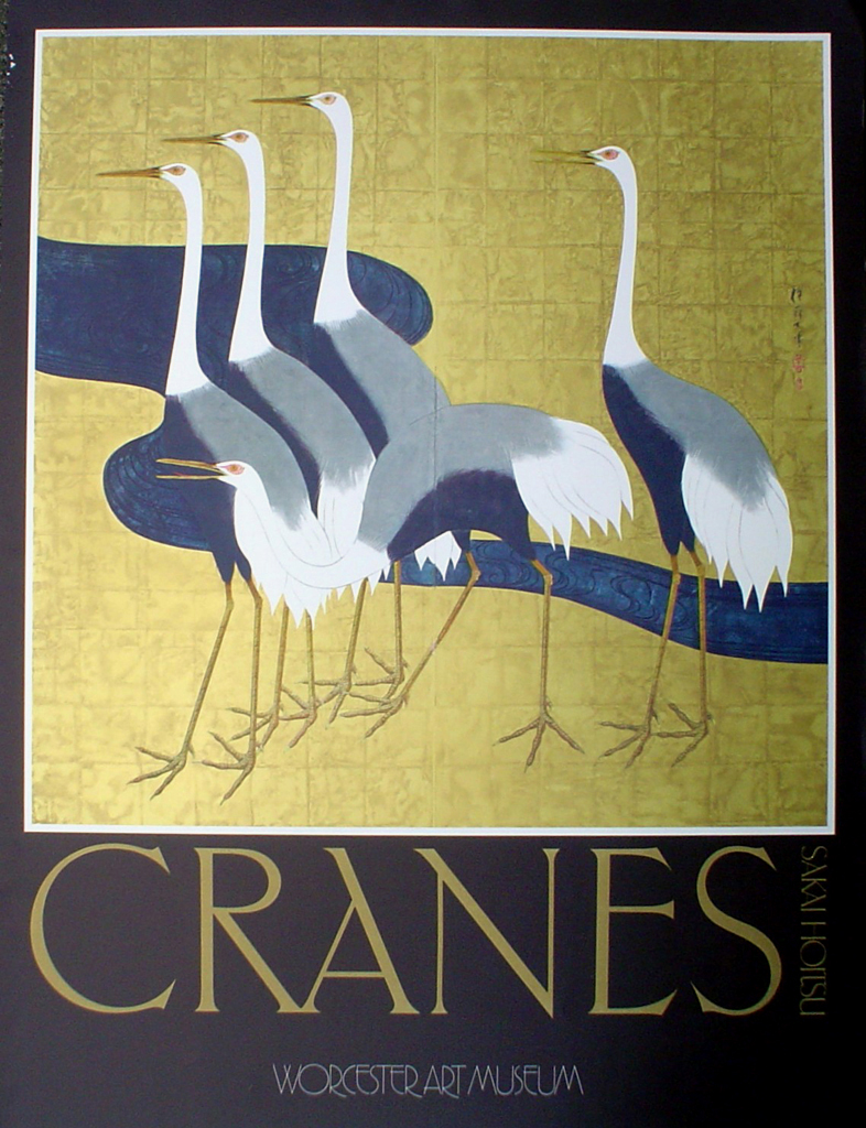 Cranes by Sakai Hoitsu, Worcester Art Museum - collectible collotype fine art poster print