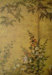 Mimosa Trees And Flowers On Gold by Kitagawa Sosetsu - offset lithograph fine art print