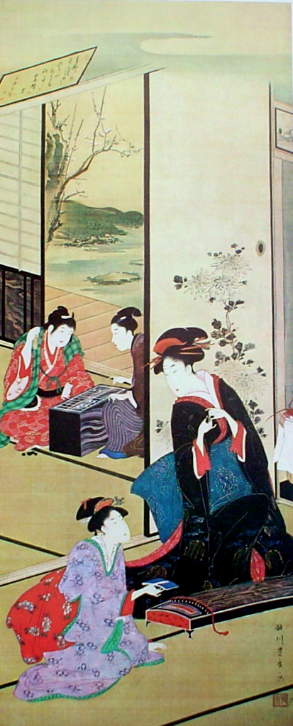 Four Accomplishments 2 by Utagawa Toyohiro - offset lithograph fine art print