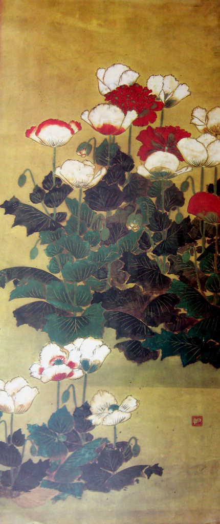 Red Poppies On Gold by unknown Chinese artist - offset lithograph fine art print