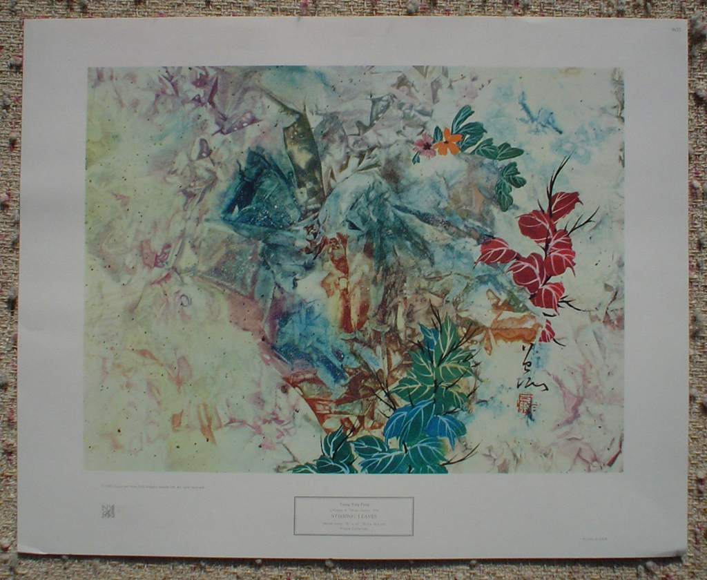 Stirring Leaves by Tseng-Ying Pang, shown with full margins - collectible collotype fine art print
