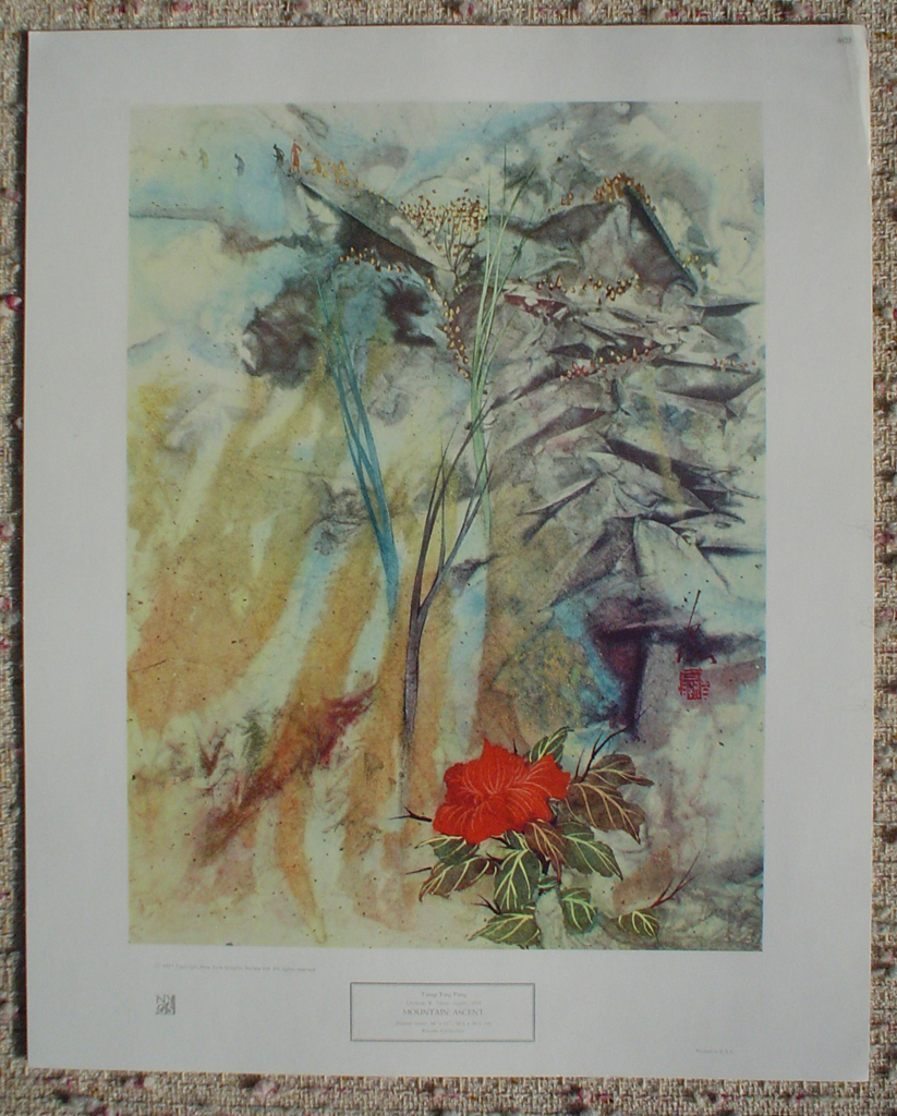Mountain Ascent by Tseng-Ying Pang, shown with full margins - collectible collotype fine art print