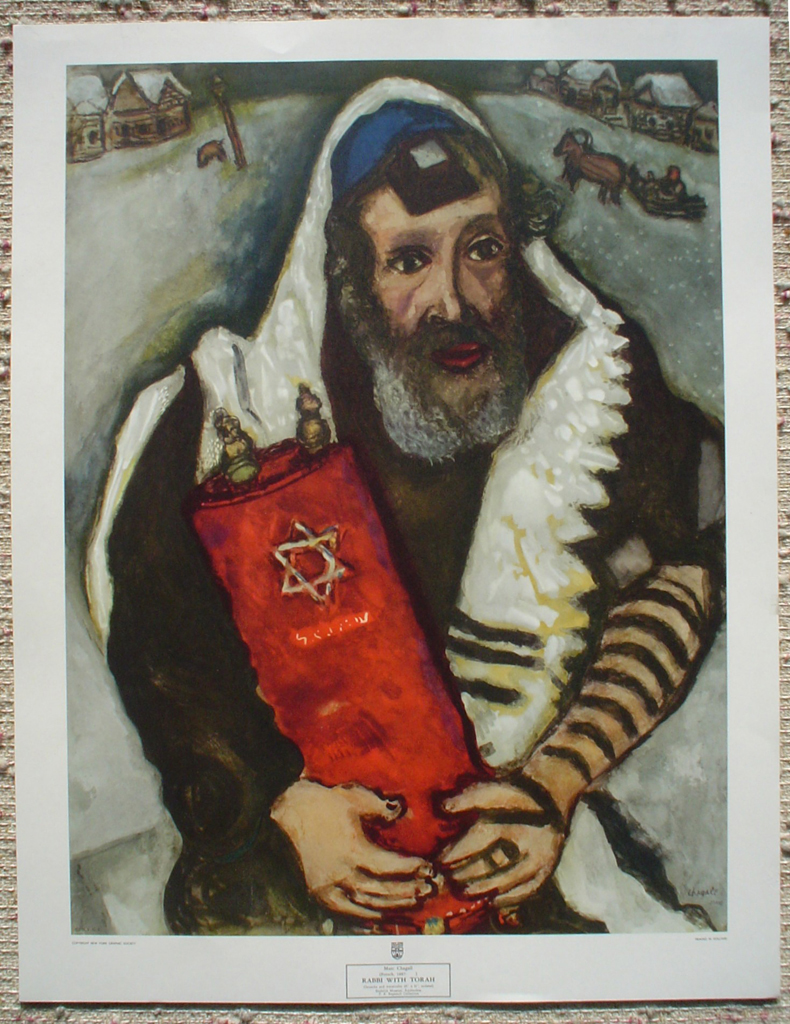 Rabbi With Torah by Marc Chagall, shown with full margins - offset lithograph fine art print