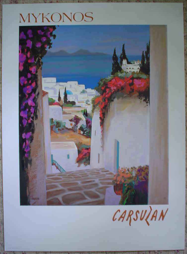Mykonos by Jean Claude Carsuzan, shown with full margins - offset lithograph vintage fine art poster print