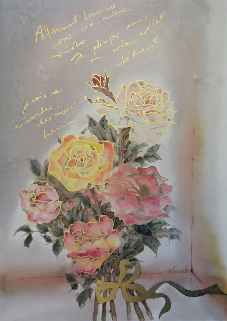 Poesie by Ahrweiler, signed by artist, published by Salz und Druck Contzen - offset lithograph reproduction with metallic gold foil inserts vintage fine art print