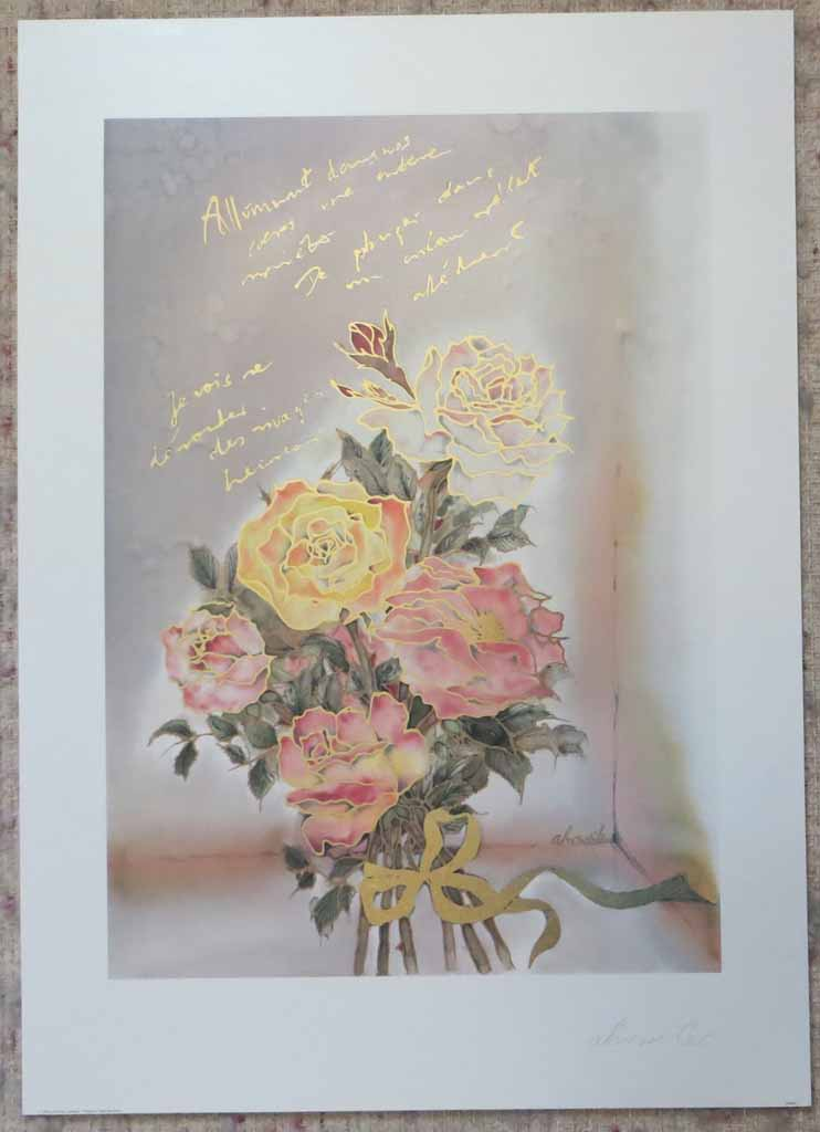 Poesie by Ahrweiler, signed by artist, published by Salz und Druck Contzen, shown with full margins - offset lithograph reproduction with metallic gold foil inserts vintage fine art print