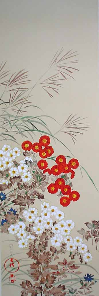 Chrysanthemums by Sakai Hoitsu. Published by New York Graphic Society, printed in U.S.A. - collotype reproduction vintage collectible fine art print