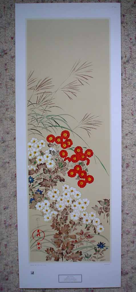 Chrysanthemums by Sakai Hoitsu, shown with full margins. Published by New York Graphic Society, printed in U.S.A. - collotype reproduction vintage collectible fine art print