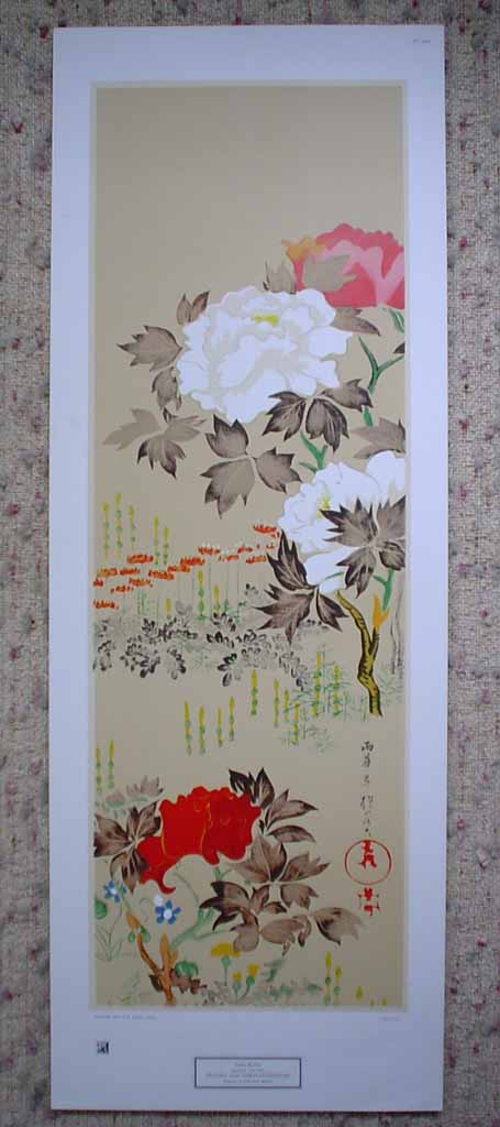 Peonies And Chrysanthemums by Sakai Hoitsu, shown with full margins. Published by New York Graphic Society, printed in U.S.A. - collotype reproduction vintage collectible fine art print