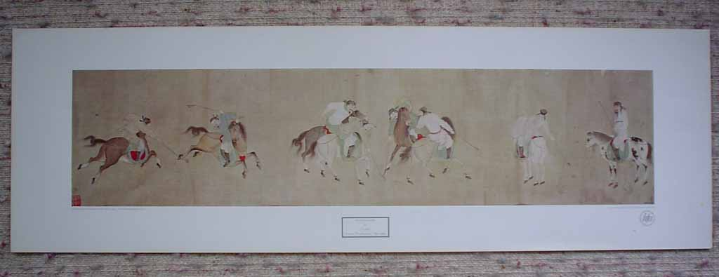 Polo Players by Li Ling, shown with full margins - offset lithograph reproduction vintage fine art print