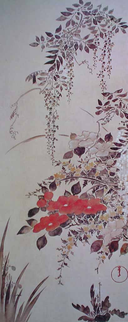 Wisteria by Fukae Roshu. Published by Aaron Ashley, Inc, made in U.S.A. - offset lithograph reproduction vintage fine art print