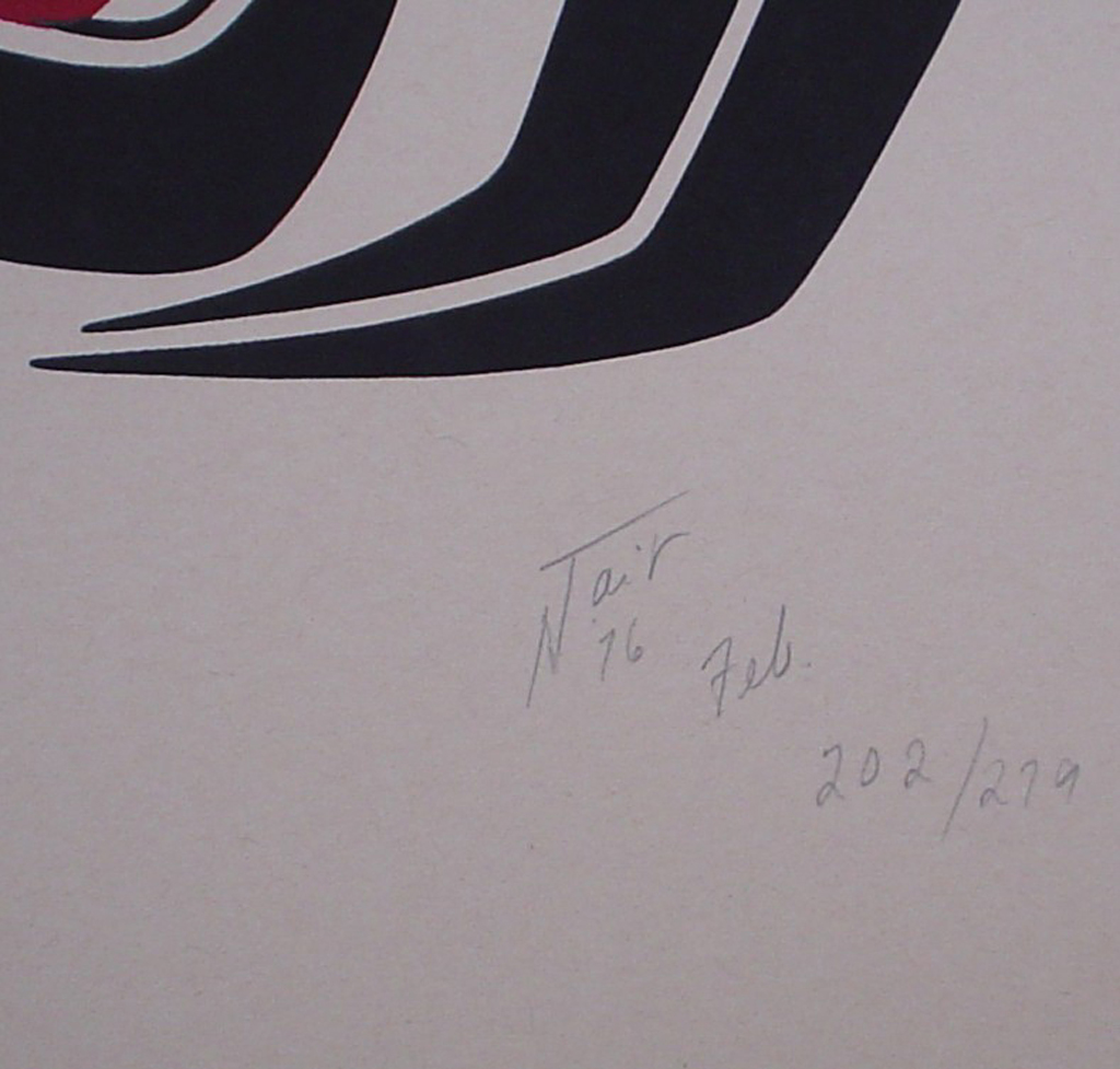 Frog by Norman Tait, Nisga'a Northwest Coast Canadian Native, detail to show artist signature, date and edition - vintage 1976 original print limited edition serigraph/silkscreen - in lower right image area in pencil by artist: signed N Tait, dated Feb '76, numbered 202/279 - sheet size 20x13 inches/51x33 cm (KerrisdaleGallery.com)
