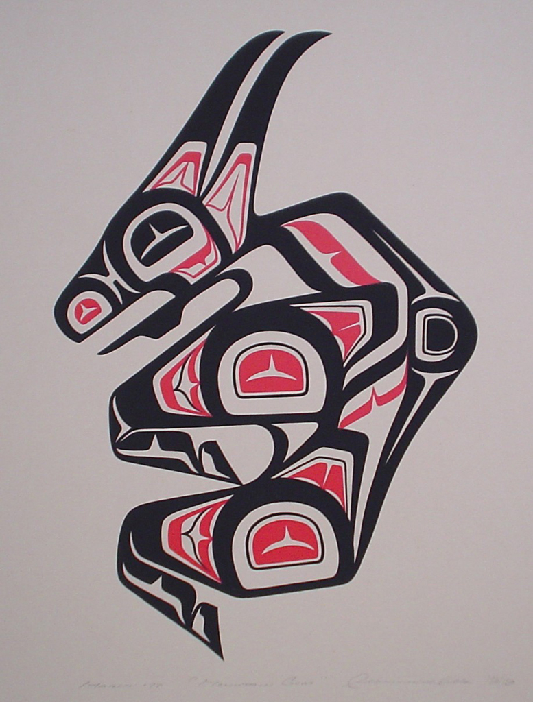 Mountain Goat by Clarence A. Wells, Gitxsan Pacific Northwest Coast First Nations contemporary Native artist - vintage original 1977 limited edition serigraph/silkscreen print - under image in pencil by artist: dated March '77, titled Mountain Goat, signed Clarence A. Wells, numbered 136/180 - sheet size 17x13 inches/ 43x33 cm (KerrisdaleGallery.com)