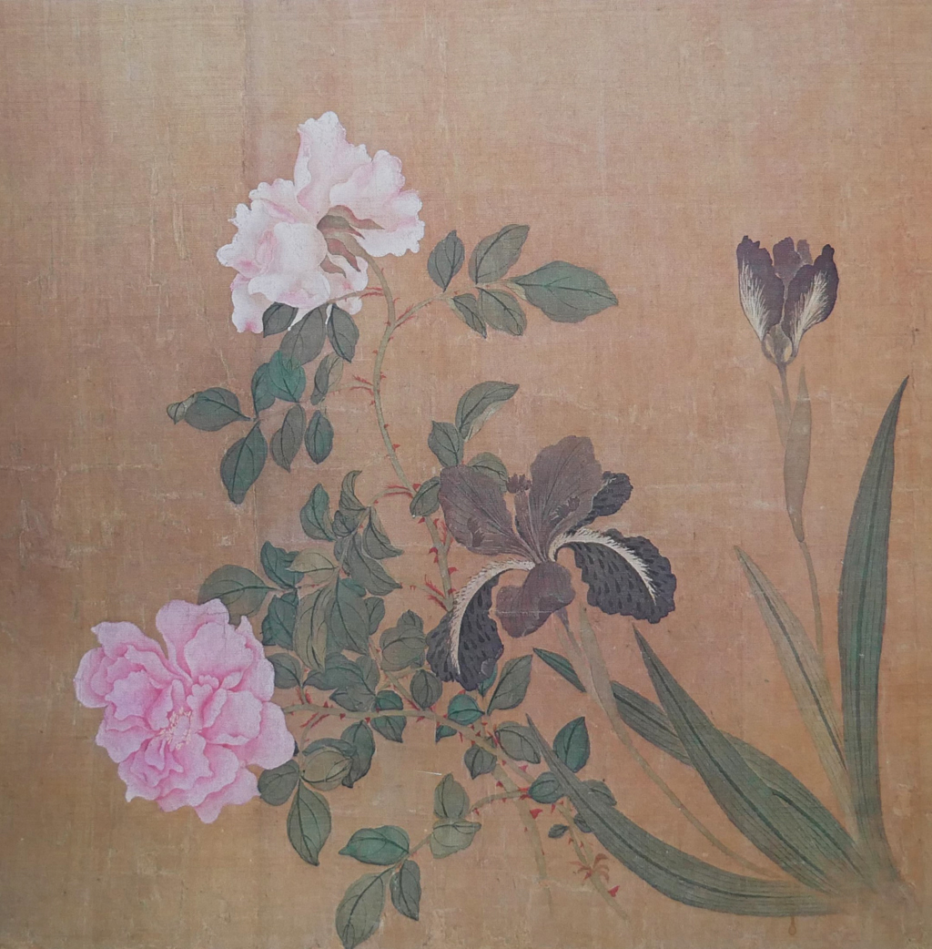 """KerrisdaleGallery.com - Stock ID#AS663ps """"Roses And Iris"""" by Yun Shou-p'ing (detail of """"One Hundred Flowers"""" handscroll) - collectible vintage offset lithograph fine art reproduction published by New York Graphic Society, printed in Italy"""